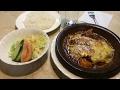 ボンボーヌという謎の食べ物(レストランito)/博多食堂のがめ煮と本場博多ラーメン