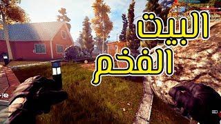 محاكي الحرامي | العائلة المتخلفة ! Thief Simulator