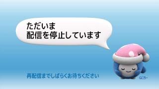 Qab琉球朝日放送 お天気カメラ 那覇