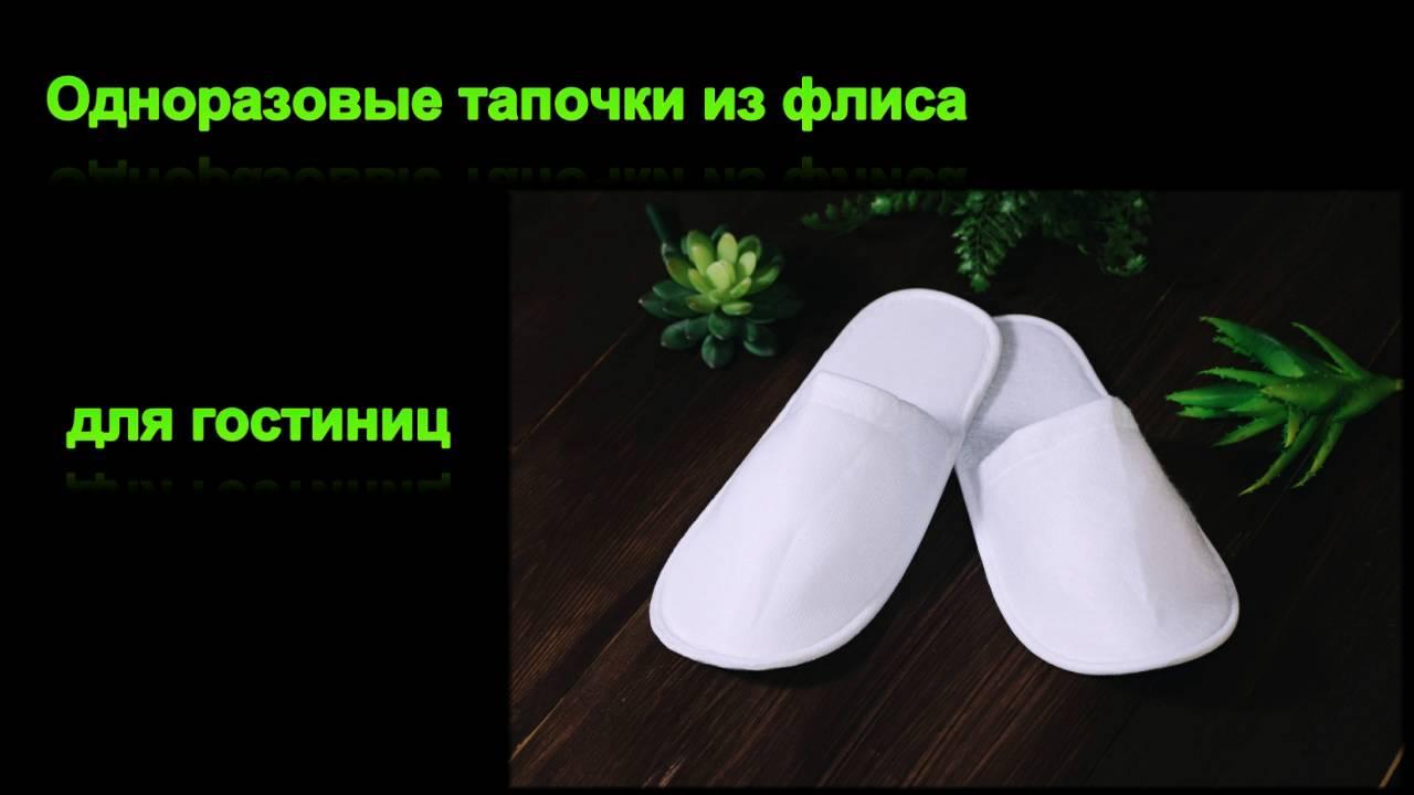 Обувь валяная детская · обувь валяная мужская. Обувь валяная женская. Обувь валяная специальная. Галоши валяные · ботинки · угги · сапоги · валеши · чулки · тапочки · чуни · жилеты, войлок, пинетки. Банный комплект · стеганые изделия · изделия из войлока и сувенирная продукция.