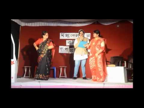 Rup Protiyogita - Bengali Drama at RRCAT Bengali Sarbojani Durgapuja Samity