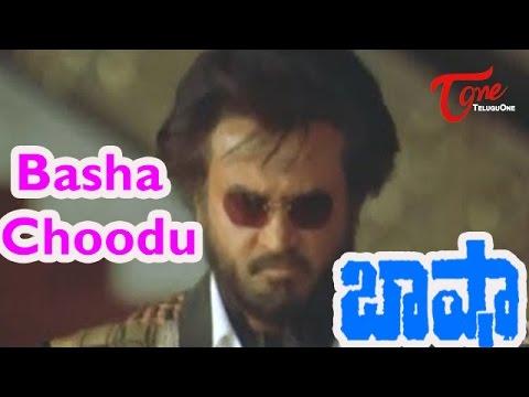 Basha Songs - Basha Choodu - Rajinikanth - Nagma
