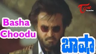 Basha Songs - Basha Choodu - Rajinikanth - Nagma