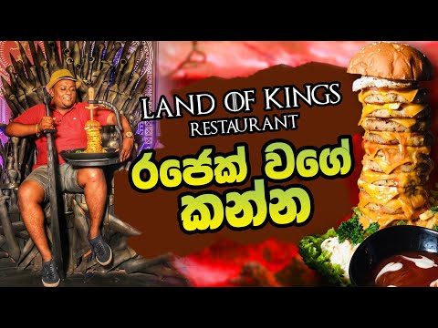THE TALLEST BURGER In Sri Lanka With 11 Chicken Patties | Land Of Kings Restaurant