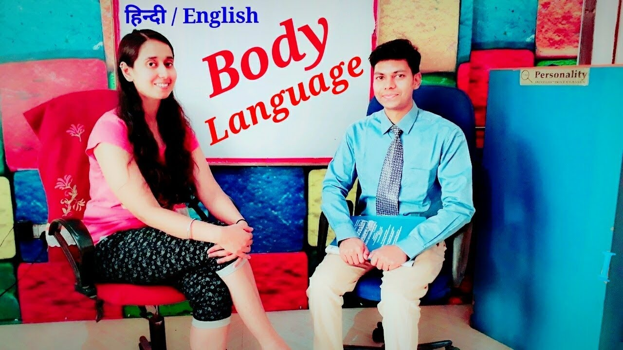 flirting moves that work body language test online login student