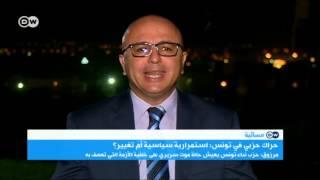 """خبير سياسي:""""هناك قرف كبير من التونسيين تجاه النخبة السياسية التي جاءت بعد 2011"""""""