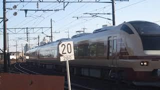 常磐線 E653系1000番台K70編成 国鉄特急色 9424M 快速ぶらり高尾散策号 高尾 行 岩間~友部 野球場踏切 通過 2019.11.16