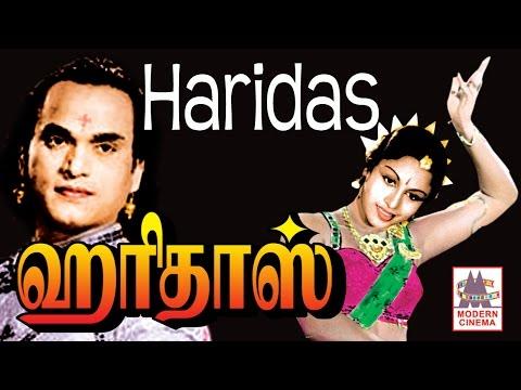 Haridas Tamil Full Movie | MKT | ஹரிதாஸ்