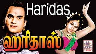 Haridas Tamil Full Movie | MKT | ஹரிதாஸ்