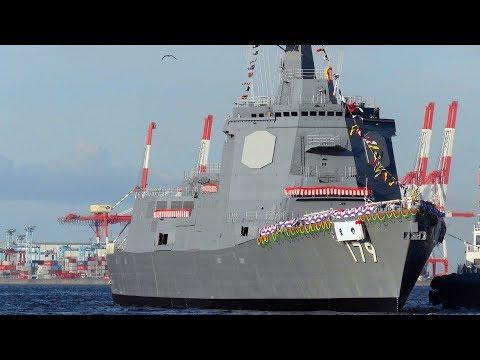 新イージス艦 DDG179 まや 進水 湾内へ  JMU磯子 2018年7月30日