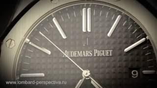 видео мужские часы Audemars Piguet