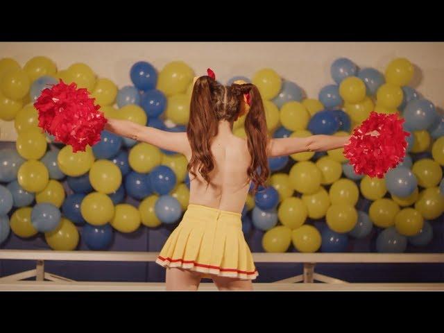 King Princess - Playboy School Of Pop