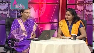 ధన్య Episode 3 Christian women voice Rakshanatv