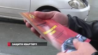 Квартирных краж стало больше во Владивостоке