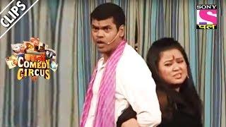 Bharti Is Stuck With Siddharth - Kahani Comedy Circus Ki