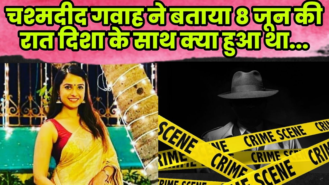 Eye Witness opens everything what happened with Disha Salian on 8th June & How Sushant is connected