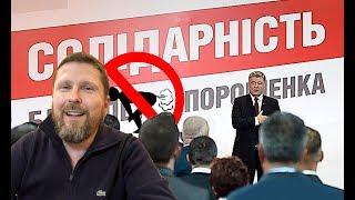 Газ для форума Порошенко