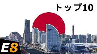 Top 10 tallest buildings in japan