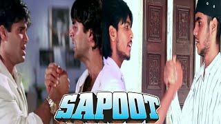 Sapoot (1996) | Akshay kumar | sunil shetty |sapoot movie ka dialogue |sapoot movie spoof | 2 Mental