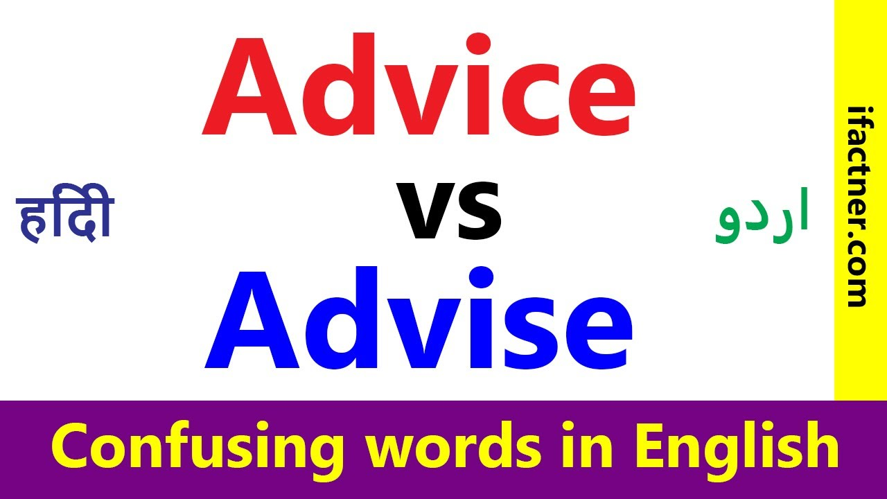Word of advice meaning