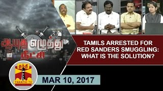Aayutha Ezhuthu Neetchi 13-03-2017 Will common candidate be possible? – Thanthi TV Show