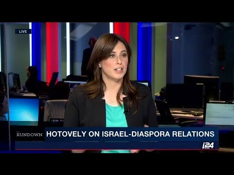 THE RUNDOWN | Tzipi Hotovely on i24NEWS: Most American Jews don't understand Israel