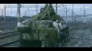 Первая чеченская война 1994 1996 • КИНО