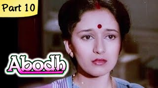 Abodh - Part 10 of 11 - Super Hit Classic Romantic Hindi Movie - Madhuri Dixit