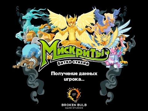 Мискриты с minecraftnn007