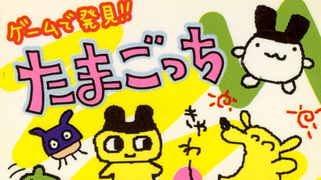Tamagotchi Online Spielen Auf Deutsch