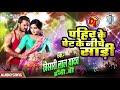 Khesari Lal Yadav | Pahir Ke Pet Ke Niche Saari | Superhit BhojpurI DJ Song Mix Hindiaz Download