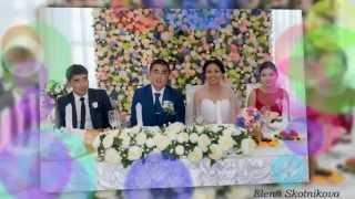 Свадьба Калмыкия  Слайд шоу