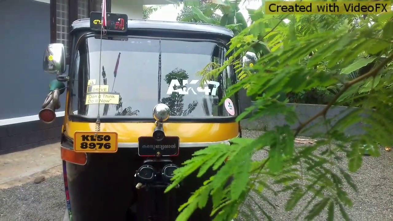 Kerala Modified Auto Youtube