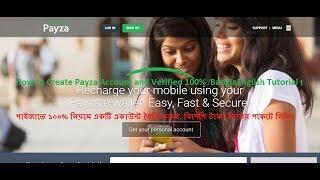 Wie Erstellen Payza e-wallet-Konto und Verifiziert 100% BanglaEnglish Tutorial ।