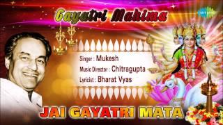 Jai Gayatri Mata | Gayatri Mahima | Hindi Movie Devotional Song | Mukesh