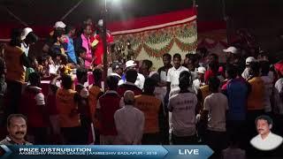 PRIZE DISTRUBUTION  | AAMBESHIV PRIMER LEAGUE | AAMBESHIV BADLAPUR - 2018