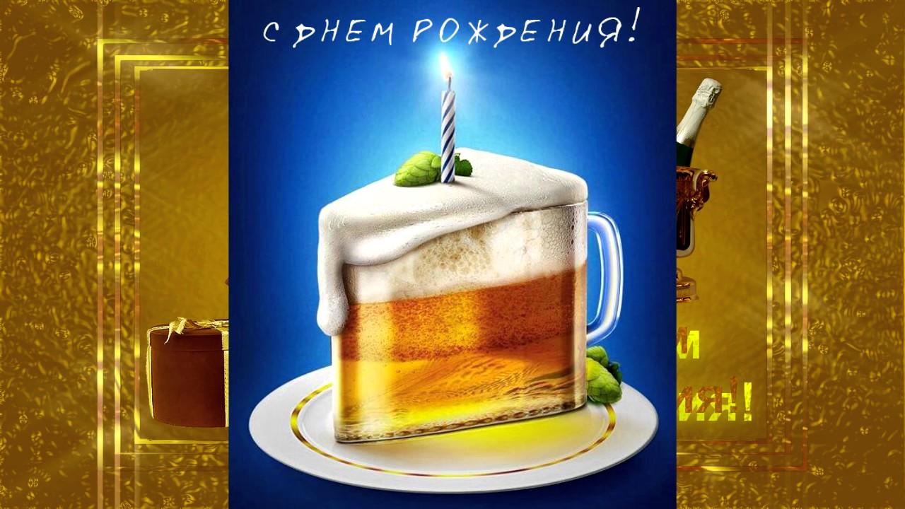 Кирилла с днем рождения открытки с днем рождения