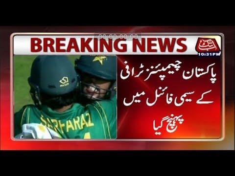Sarfraz,Aamir Power Pakistan to Semis After Thriller