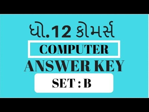 STD 12th COMMERCE COMPUTER PAPER ANSWER KEY (SOLUTION) GSEB - YouTube