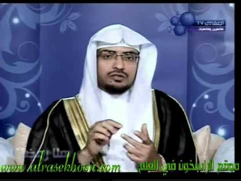 برنامج ذواتا افنان للشيخ صالح المغامسي البعث والنشور Youtube