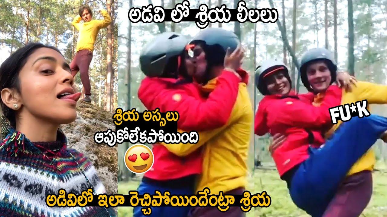 Download Shriya Saran And Her Husband Andrei Koscheev Enjoyed in Forest | Cinema Culture