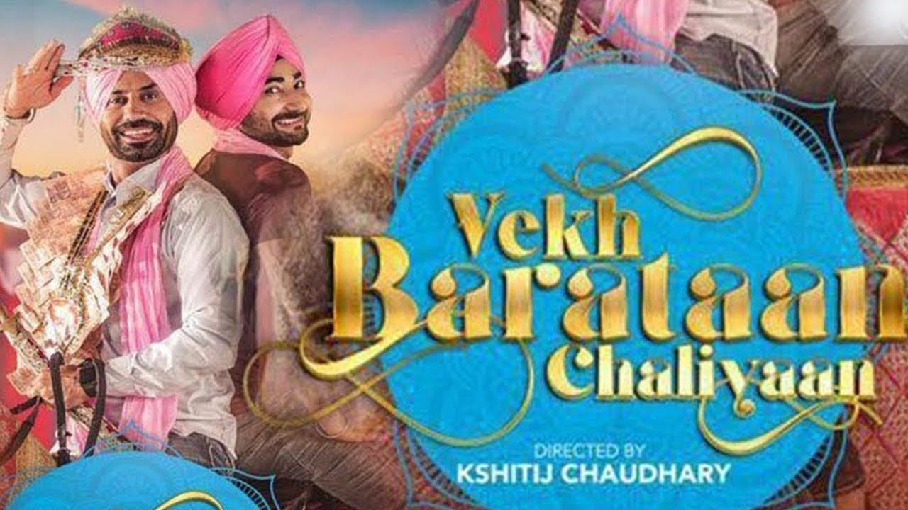Vekh Baraatan Challiyan Full Hd Movie 2017 Binnu Dhillon Kavita Kaushik Karmjit Anmol