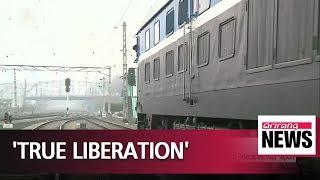 'True liberation' means ending division of Korea: President Moon