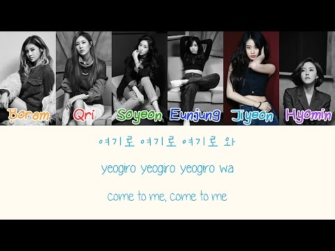 T-ara - Sugar Free {Color coded lyrics Han|Rom|Eng}
