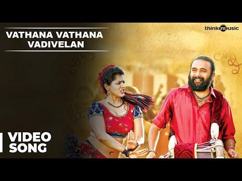 Vathana Vathana Vadivelan Song Lyrics From Thaarai Thappattai