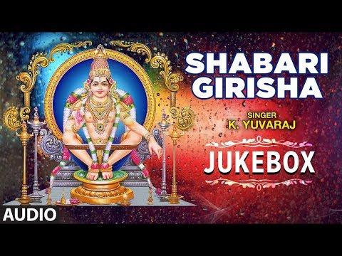 Shabari Girisha | Lord Ayyappa Swamy Kannada Devotional Songs | Kannada Bhakthi Geethegalu
