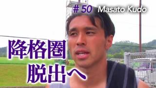 7月30日(日)サガン鳥栖戦18:30キックオフ thumbnail