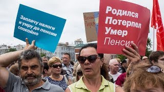 Несогласованный митинг Навального против пенсионной реформы. Москва, 09.09.2018. Прямая трансляция