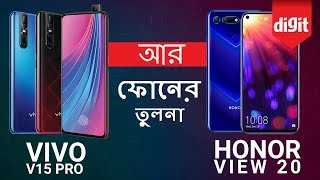honor view 20 review bangla video, honor view 20 review