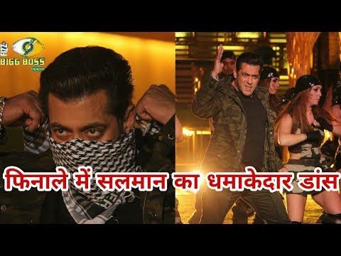 Salman Khan Grand Performance in Bigg Boss 11  Big Boss11 Finale   Weekend  Ka Varr